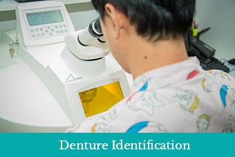 Denture-Identification-v3 - Aesthetic Dental and Denture Clinic